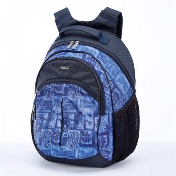 Рюкзак школьный 513